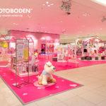 Leuchtendes Pink, Leuchtende Kinderaugen