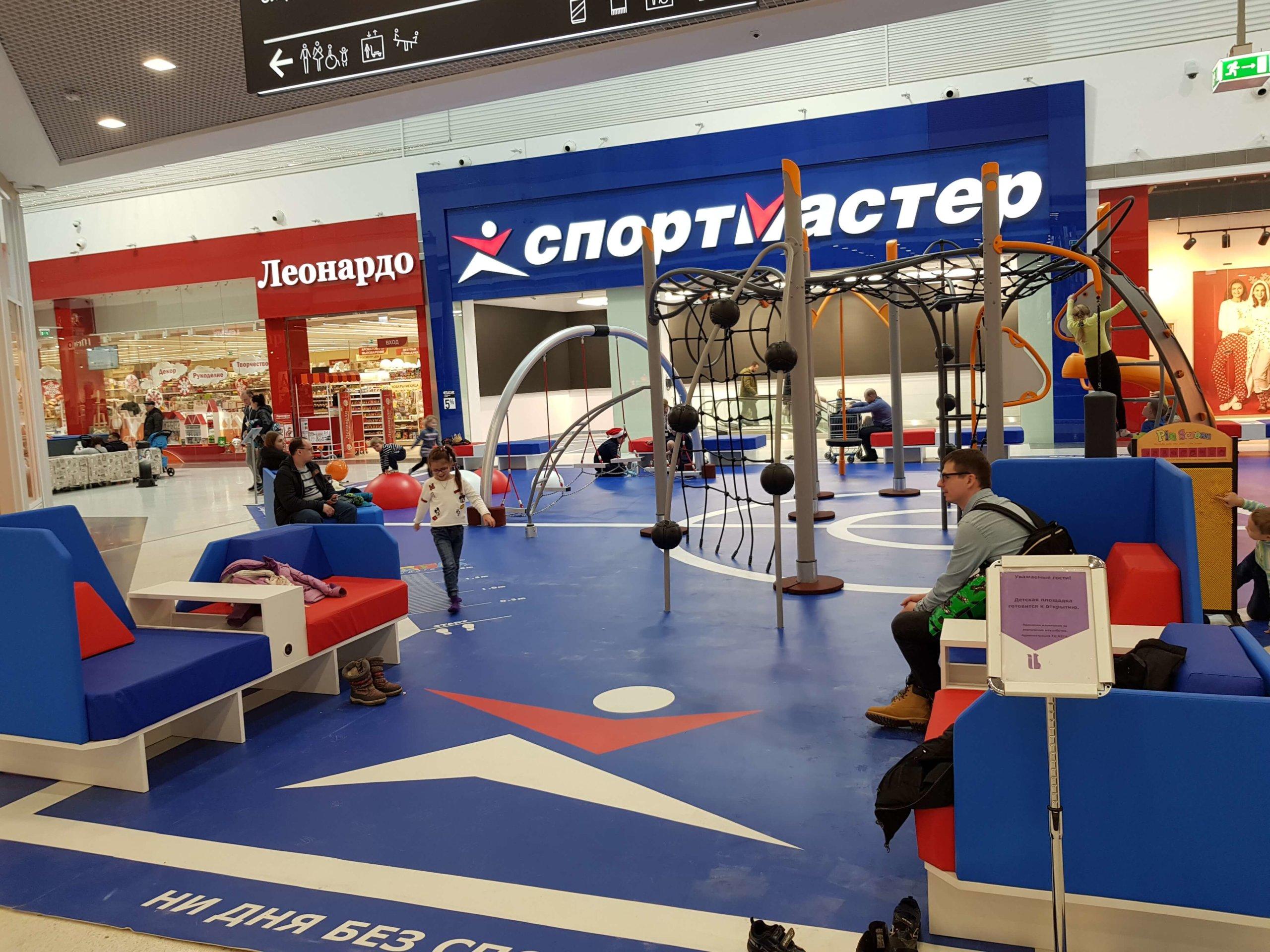 shopdesign bedruckter Boden Indoor Kinderspielplatz